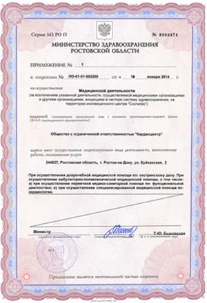 Постановление Правительства РФ от 04102012 N 1006 Об